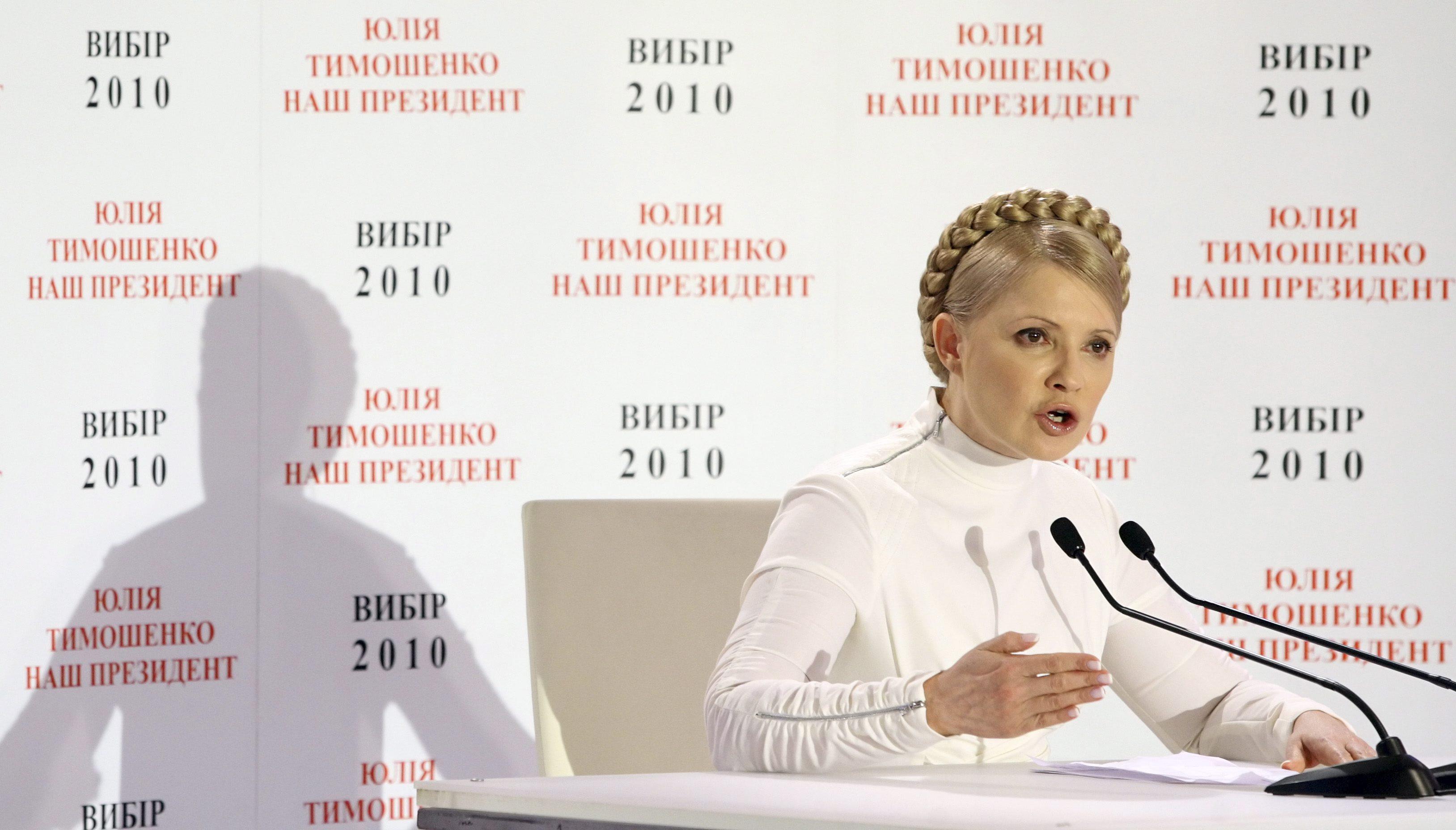 Ex-primeira-ministra da Ucrânia reinvindica 2.º lugar nas presidenciais