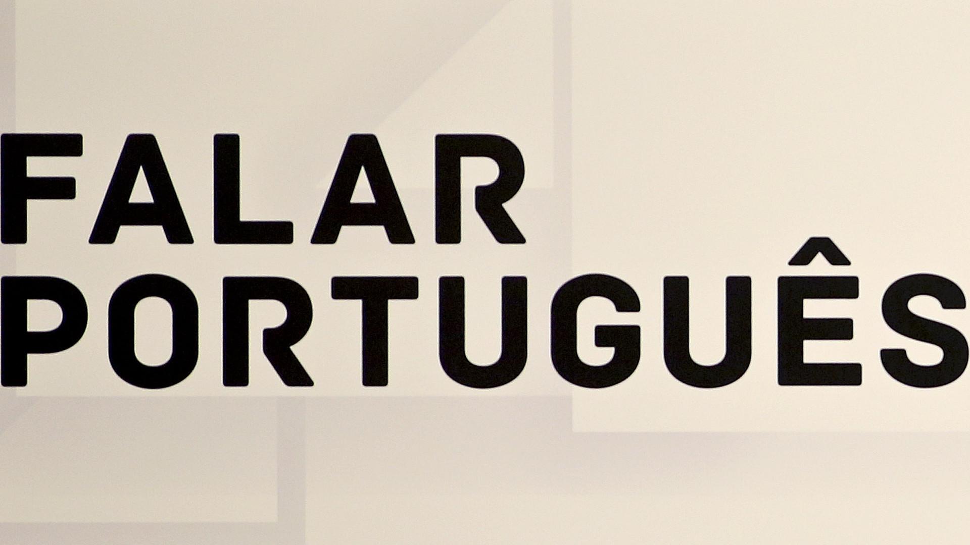"""Comissão para promover português é exemplo """"inspirador"""" para CPLP"""