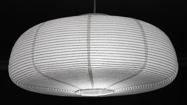 """ERSE. Proposta tarifária da luz é """"balão de oxigénio"""" a partir de janeiro"""