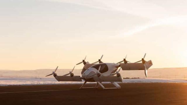 Veja o interior do táxi voador a ser desenvolvido pela Airbus