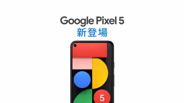 Por acidente, Google revelou design e preço do Pixel 5