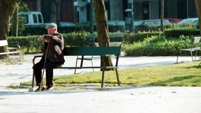 Portugal entre países com menor aumento dos gastos com pensões até 2060