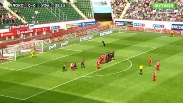 Golo incrível de Manuel Fernandes garante lugar na Champions ao Lokomotiv