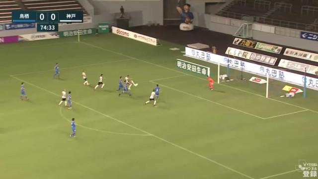 Iniesta assistiu para um dos golos da jornada no Japão