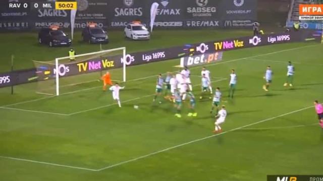 AC Milan inaugurou marcador nos Arcos com este golo de Saelemaekers