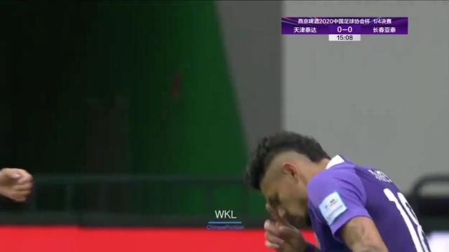 Tiquinho Soares estreou-se a marcar na China com este golo