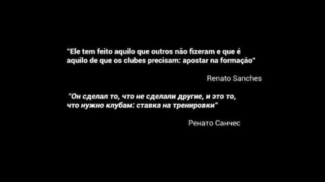O vídeo de apresentação de Rui Vitória no Spartak Moscovo