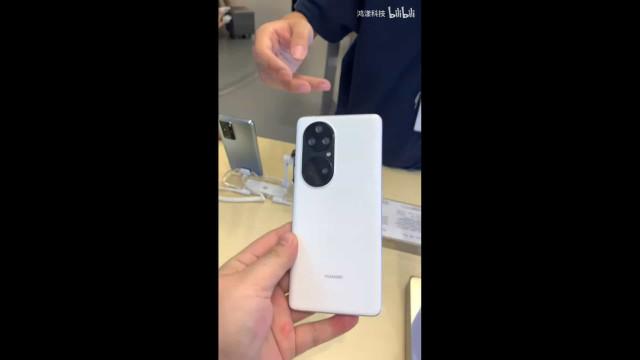 Novo topo de gama da Huawei revelado em vídeo
