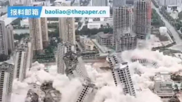 Empresa chinesa faz 'explodir' aglomerado de prédios devido a crise