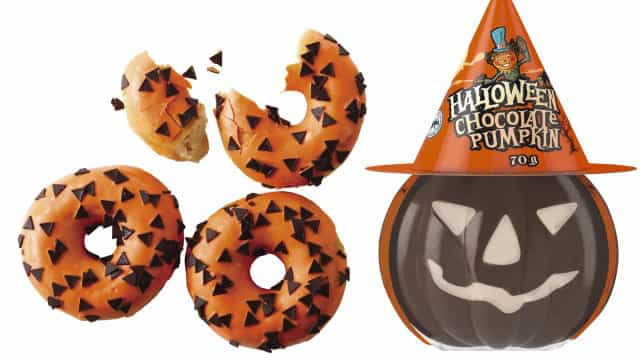 Para tudo! Este Halloween faça as delícias das crianças com o Lidl