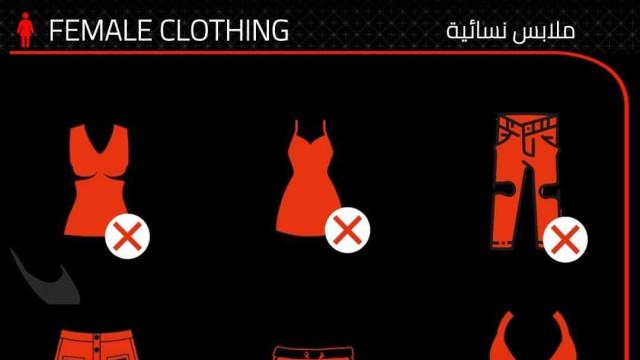 As polémicas proibições de roupa no GP da Arábia Saudita