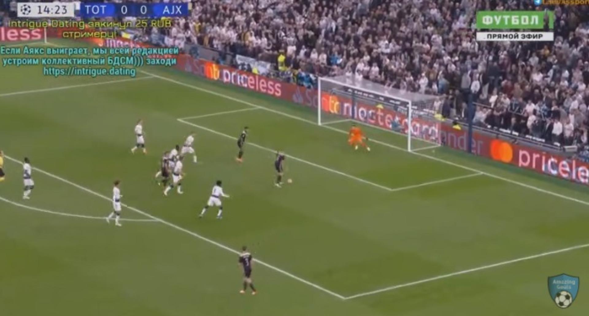 Foi assim que o Ajax deixou o estádio do Tottenham em silêncio absoluto