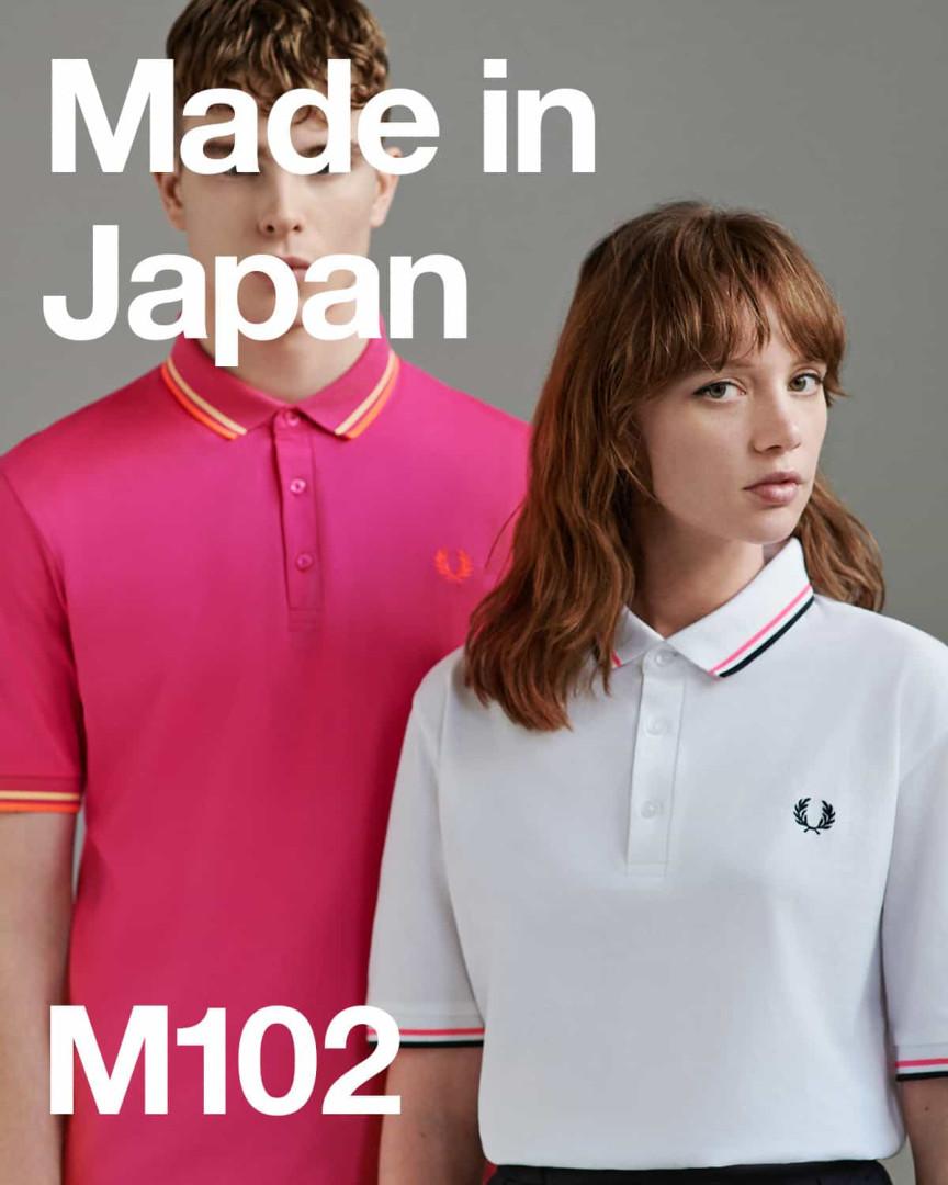 Estilo Made in Japan, é assim a nova coleção da Fred Perry