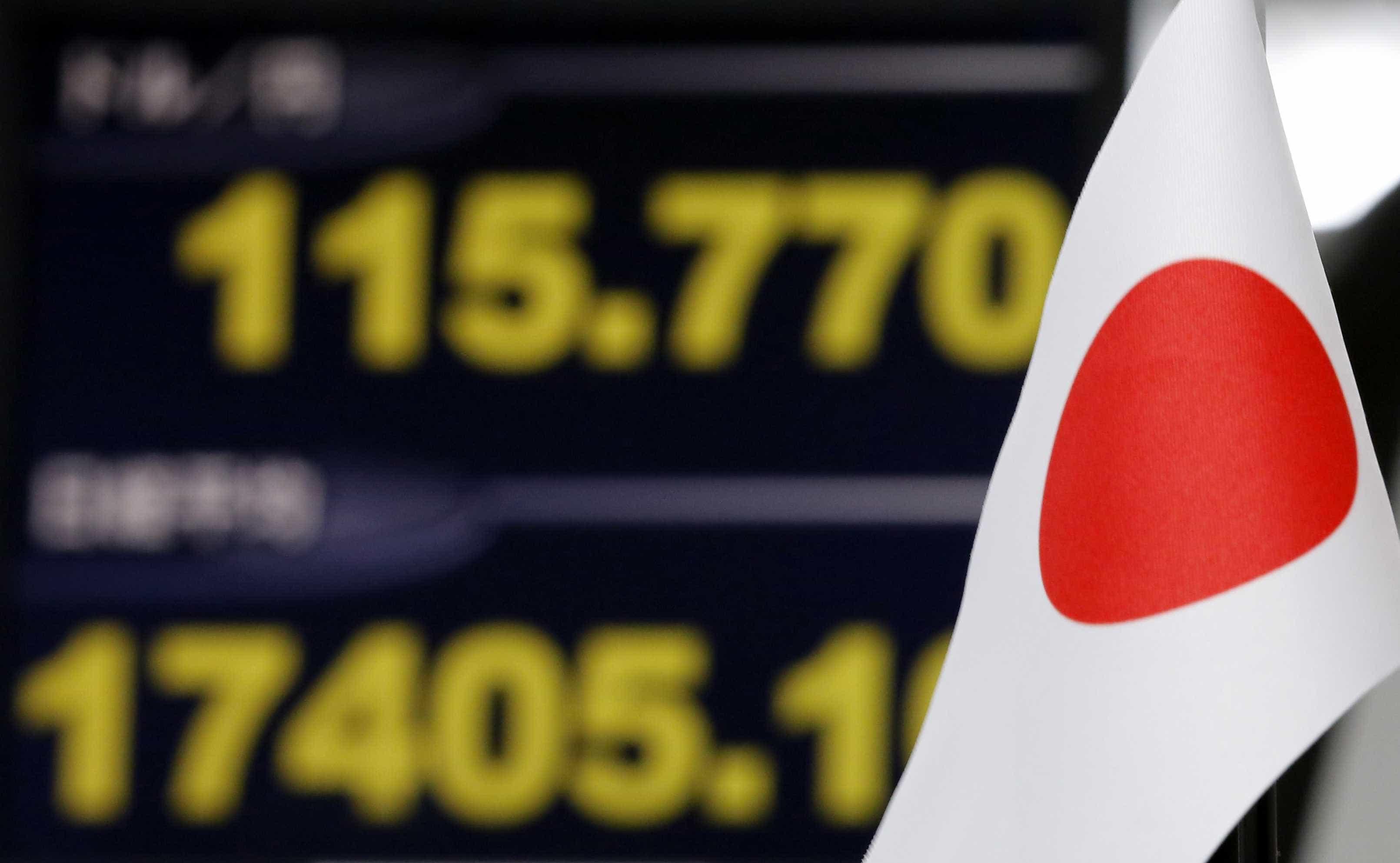 Bolsa de Tóquio ganha 0,48% no fecho
