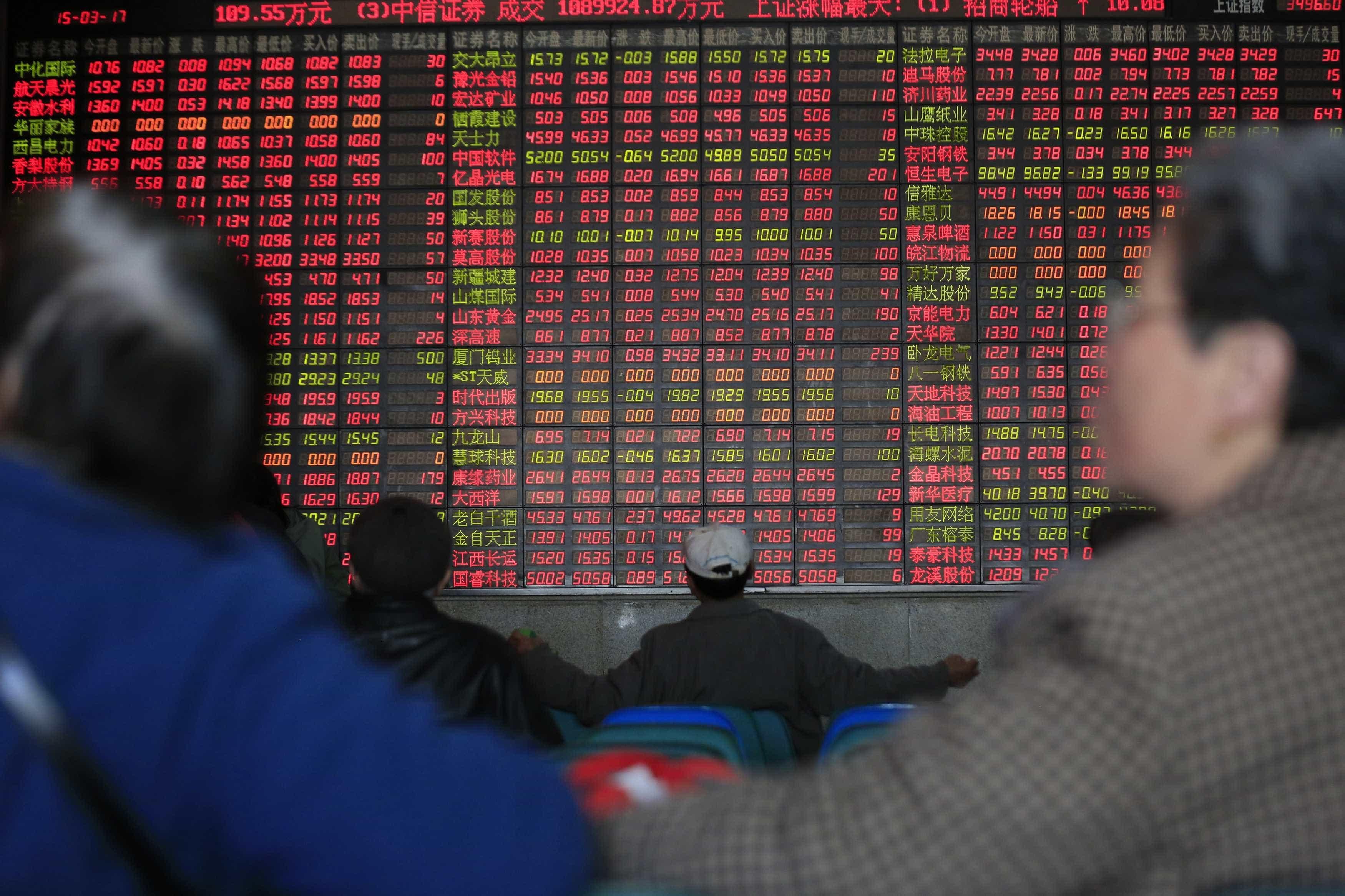 Bolsa de Tóquio fecha a ganhar 0,46%
