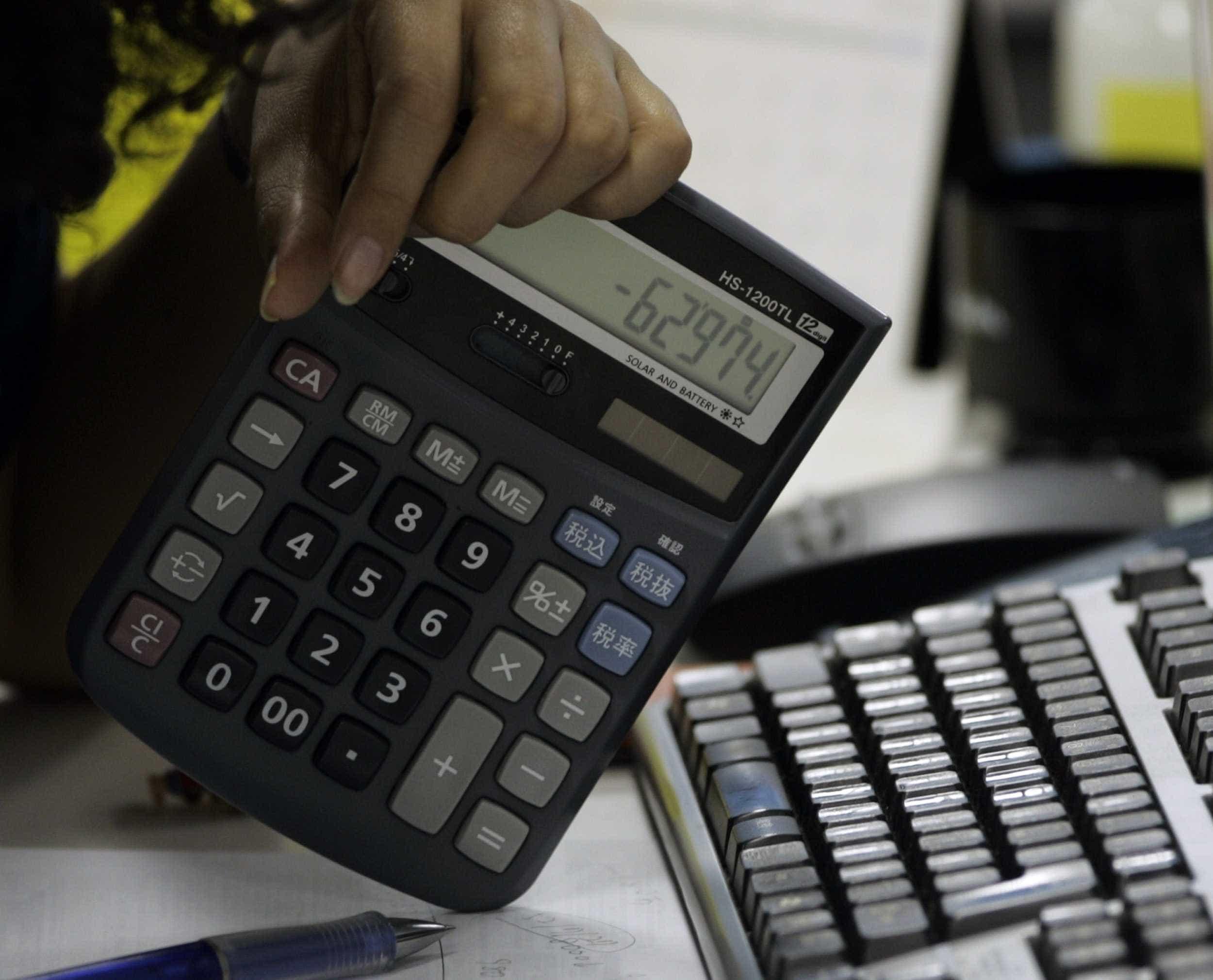 Tabelas de retenção na fonte do IRS vão ser publicadas ainda em janeiro