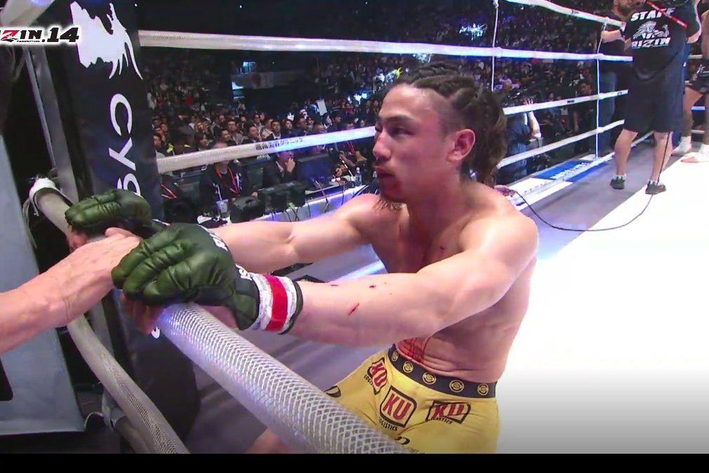 Yusuke Yachi ficou com o olho neste estado após combate com Johny Case