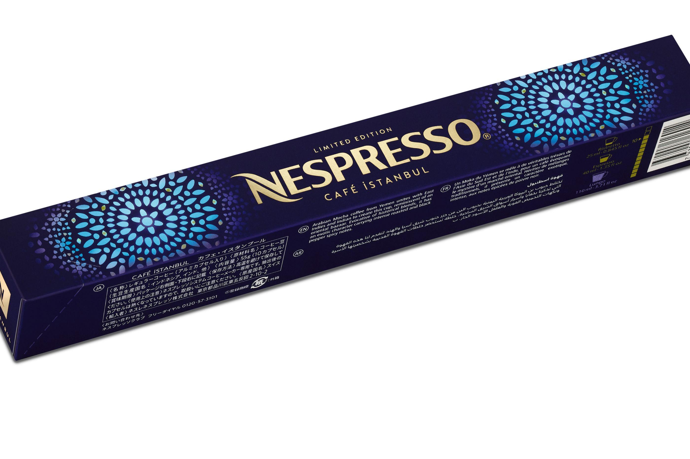 Sabores exóticos: Nespresso lança dois cafés de Edição Limitada