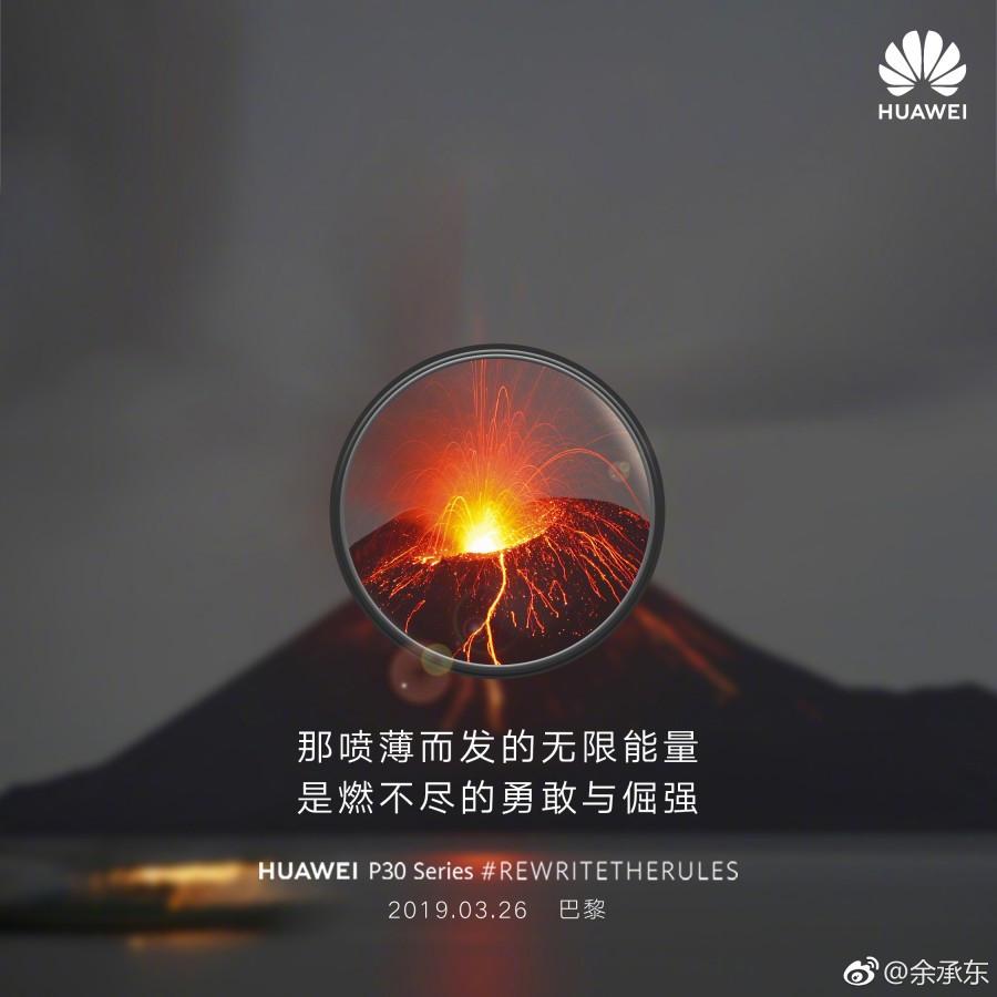 Fotos promocionais de topo de gama da Huawei captadas com câmara DSLR