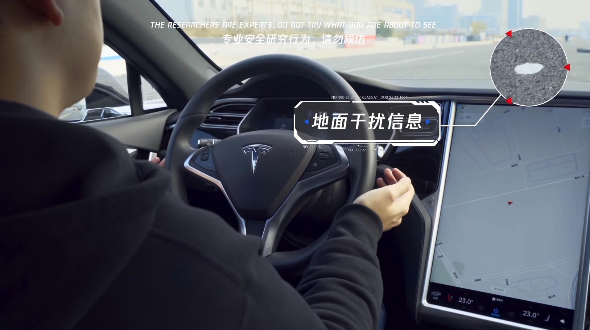 Autocolantes são tudo o que precisa para enganar o Autopilot da Tesla