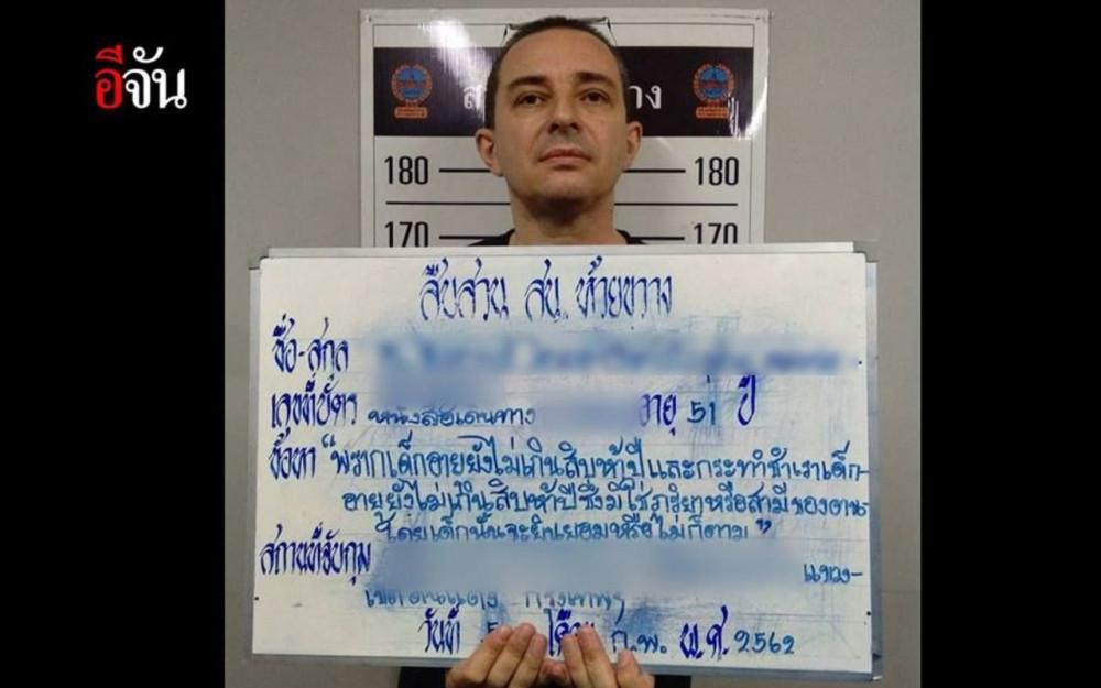 Professor de francês suspeito de violar 50 crianças na Ásia