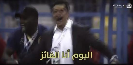 O vídeo que resume a conqusita do título do Al Nassr de Rui Vitória