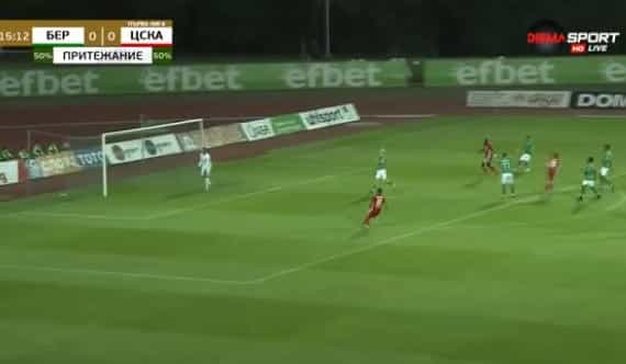 Tiago Rodrigues marca e ajuda CSKA Sofia na luta pelo título